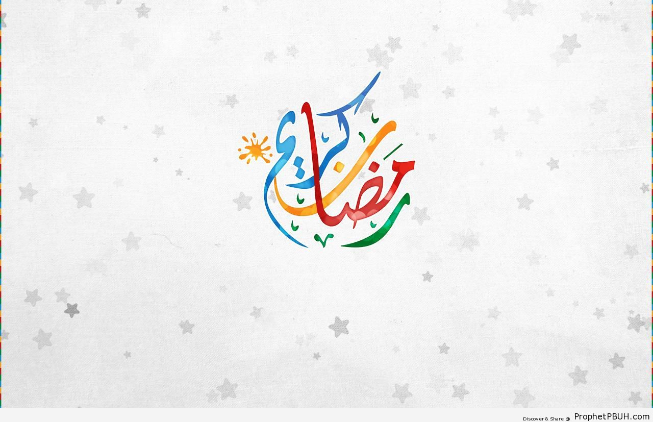 Ramadan Kareem Wallpaper - Islamic 1280 x 800 Wallpapers -