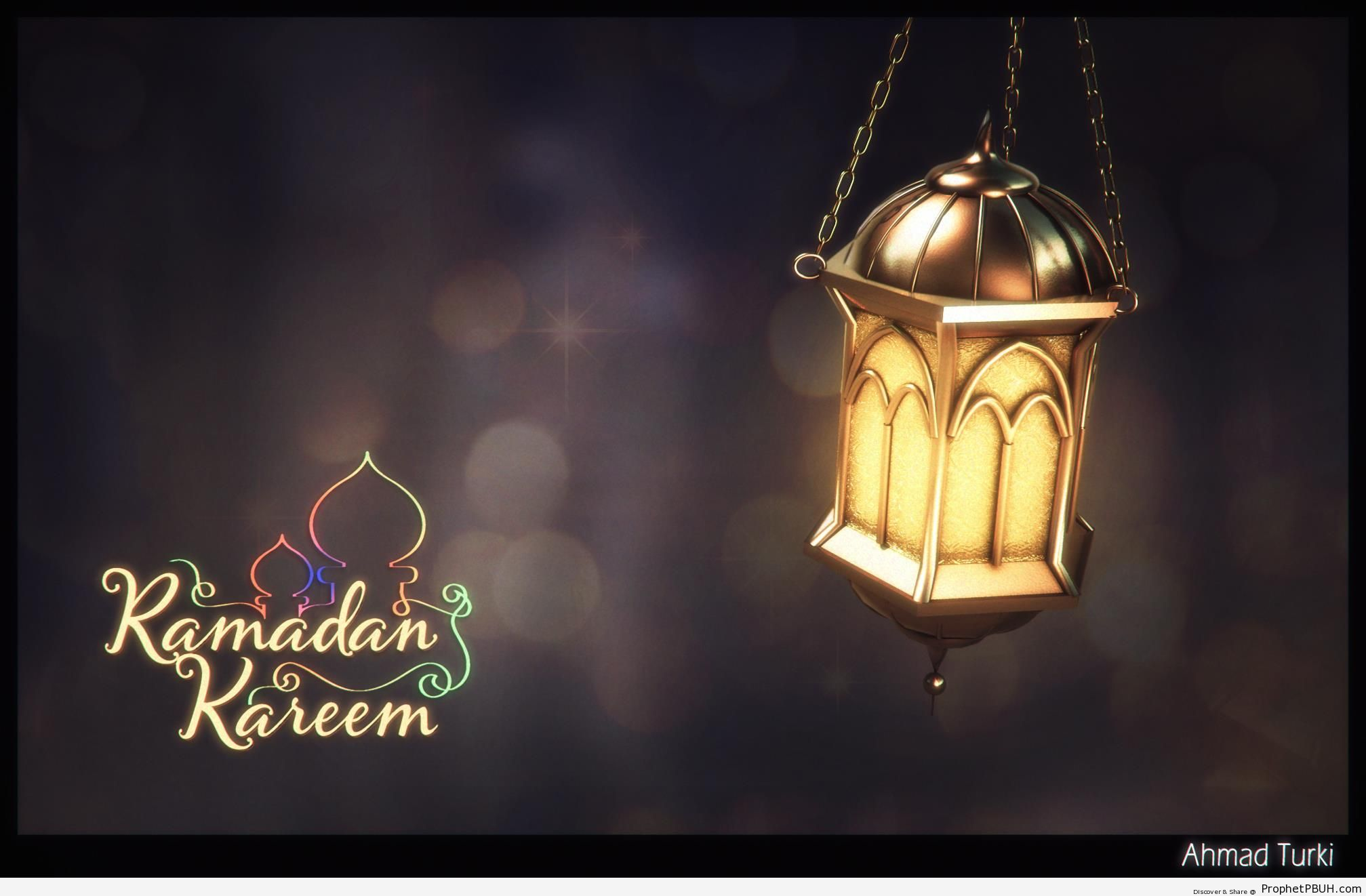 Ramadan Kareem With Arabian Lantern Islamic Greeting Cards And