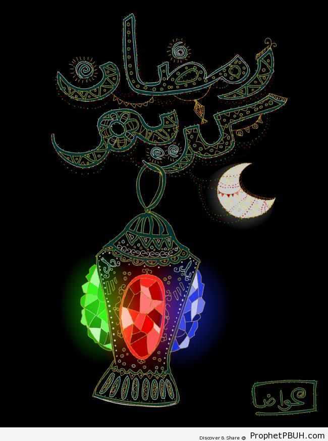 Ramadan Kareem with Lantern and Crescent - Drawings