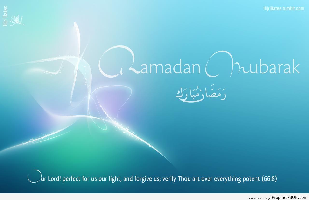 Ramadan Mubarak Graphic with Quran 66-8 (Surat at-Tahrim) - Islamic Quotes About the Month of Ramadan