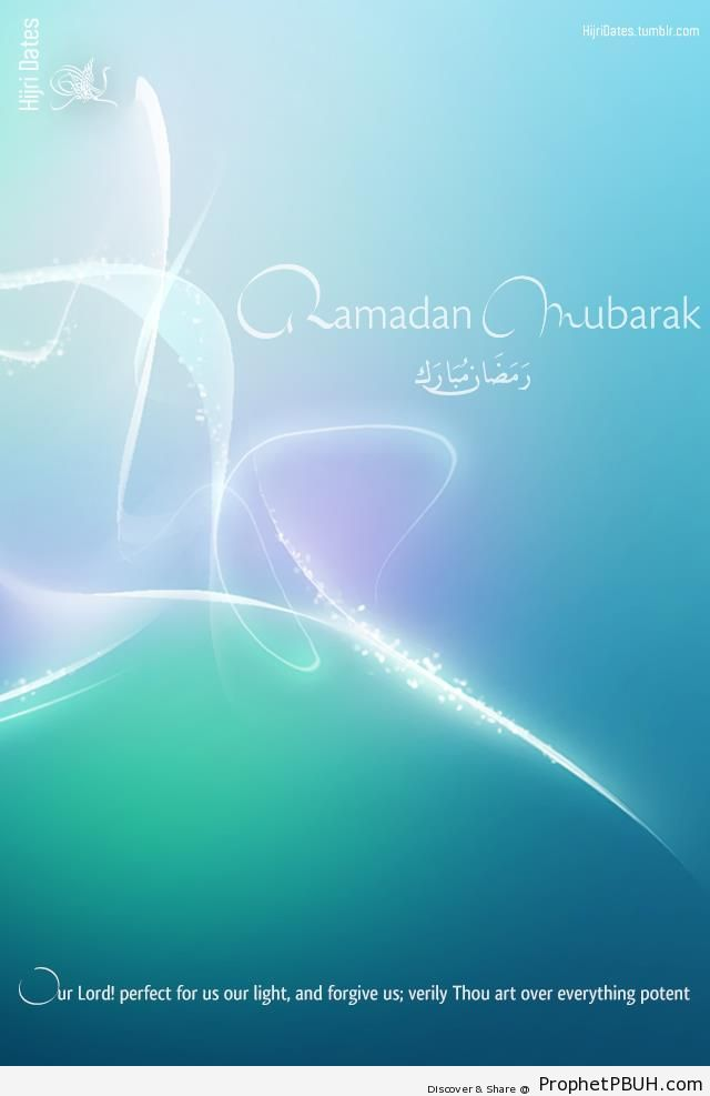 Ramadan Mubarak Graphic with Surat at-Tahrim (Quran 66-8) - Quran 66-8
