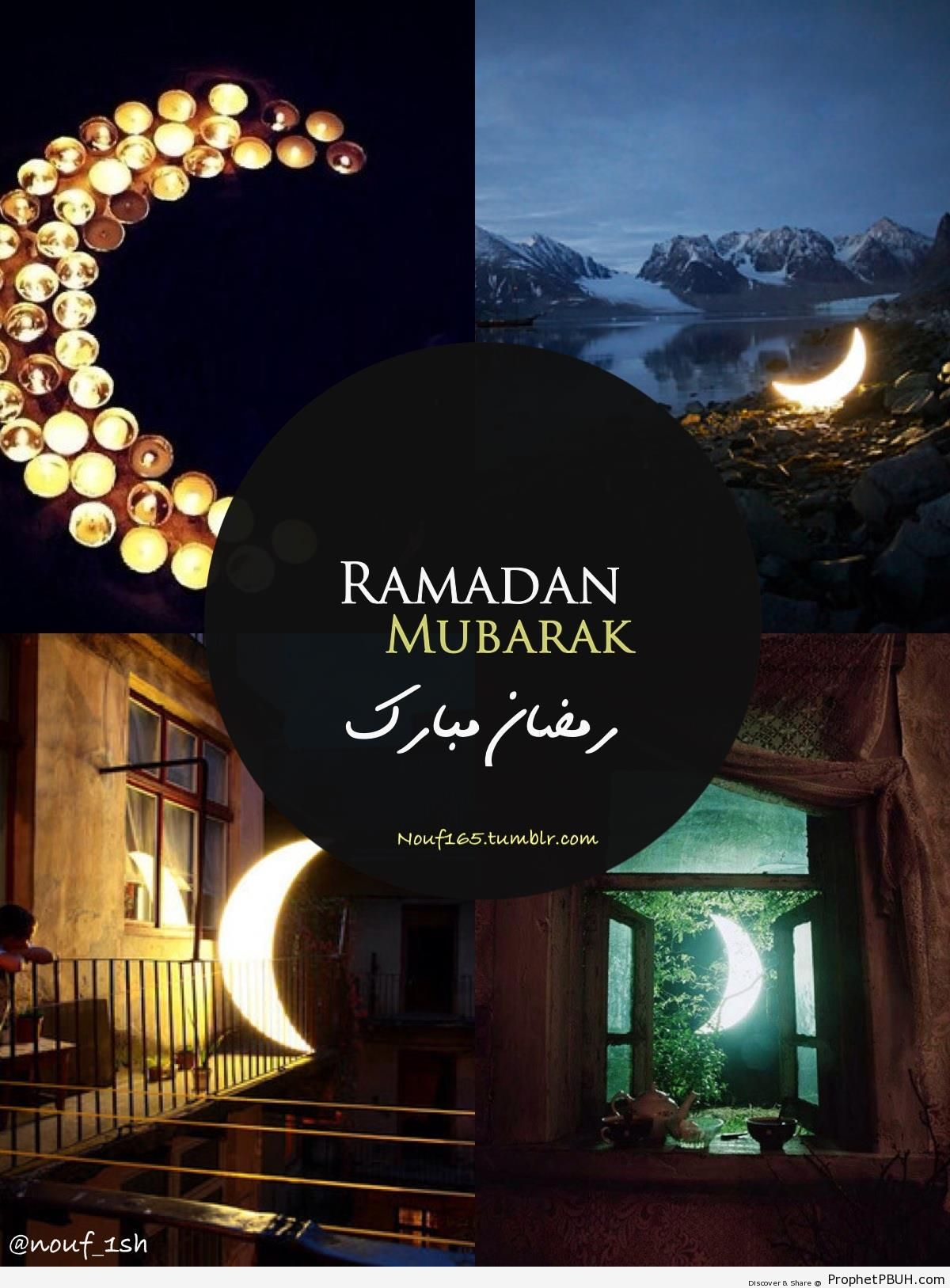 Ramadan Mubarak - Islamic Greeting Cards and Wallpapers -003