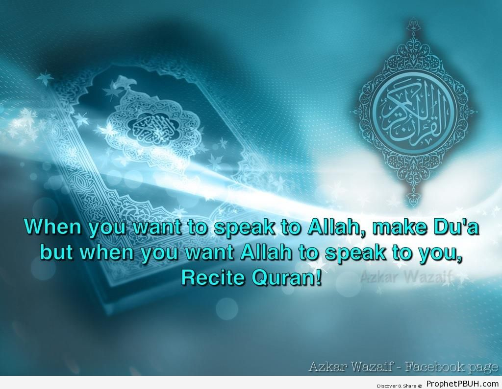 Recite Quran - Islamic Quotes
