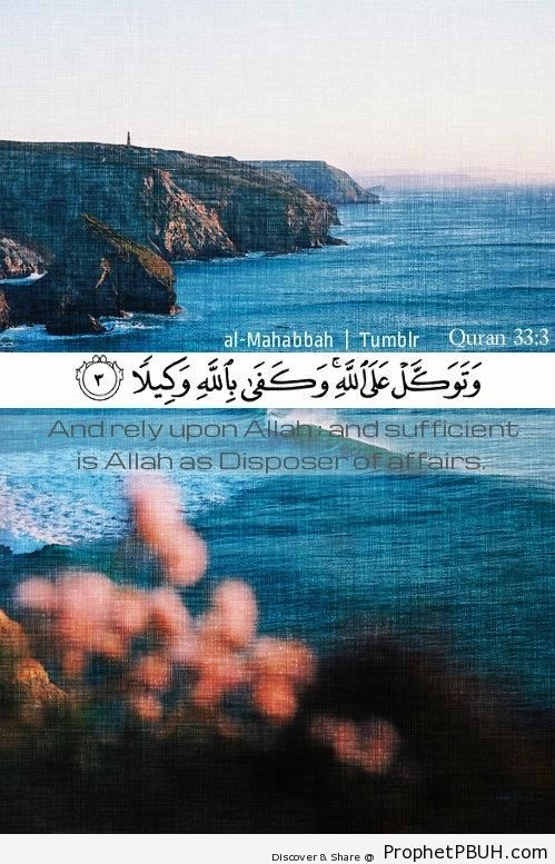 Rely Upon Allah (Quran 33-3) - Islamic Quotes