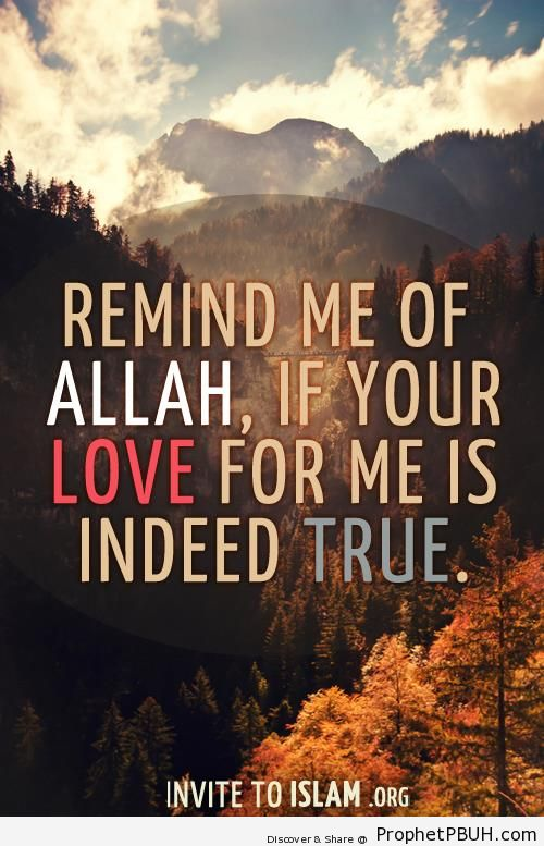 Remind Me of Allah - Islamic Quotes