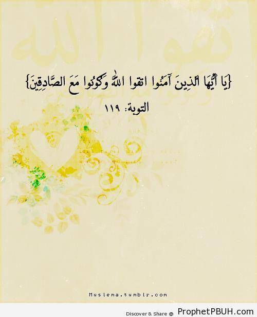 Repentance 119 - Quran 9-119