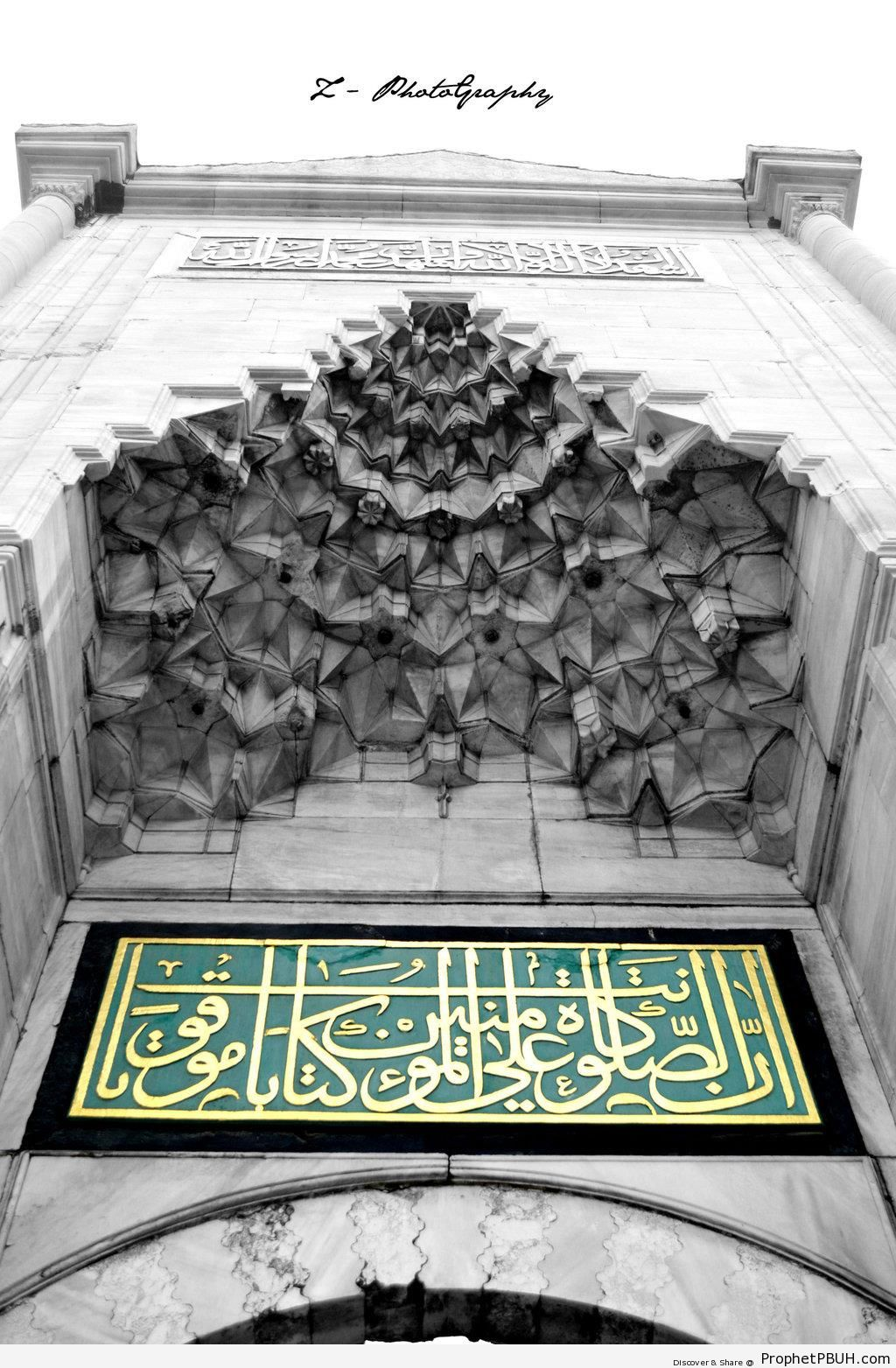 Sacred Duty (Quran 4-103 on Sultan Ahmed Mosque Gate in Istanbul, Turkey) - Islamic Architectural Calligraphy