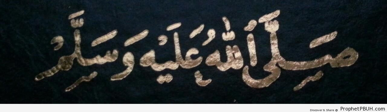 Sallallahu Alaihi wa Sallam - Islamic Calligraphy and Typography