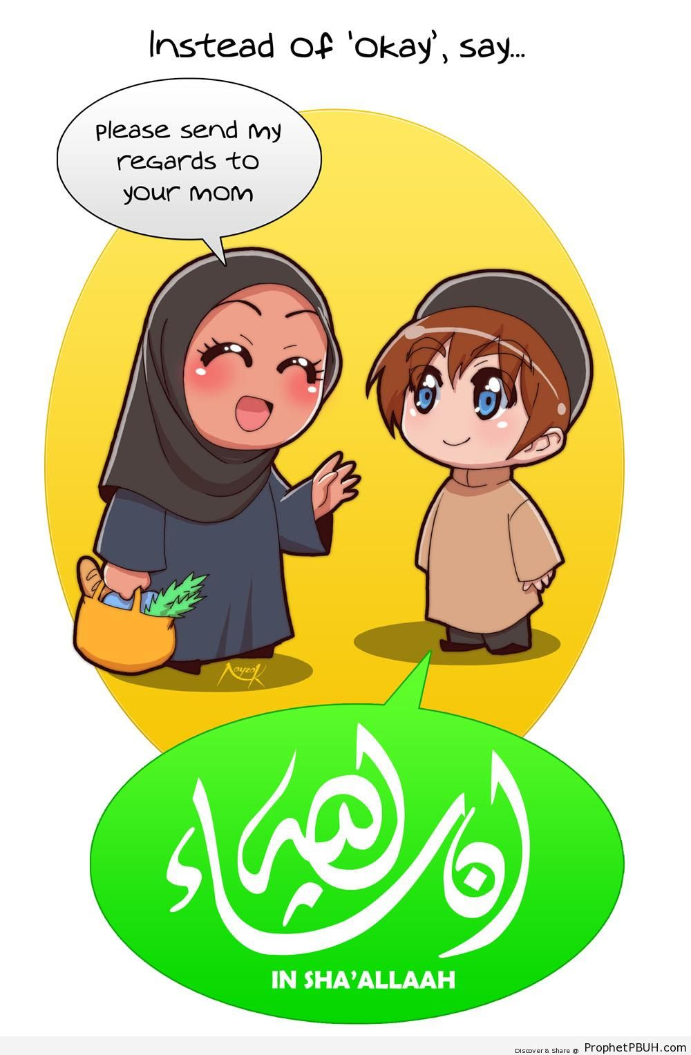 Say InshAllah Poster - Chibi Boy Drawings