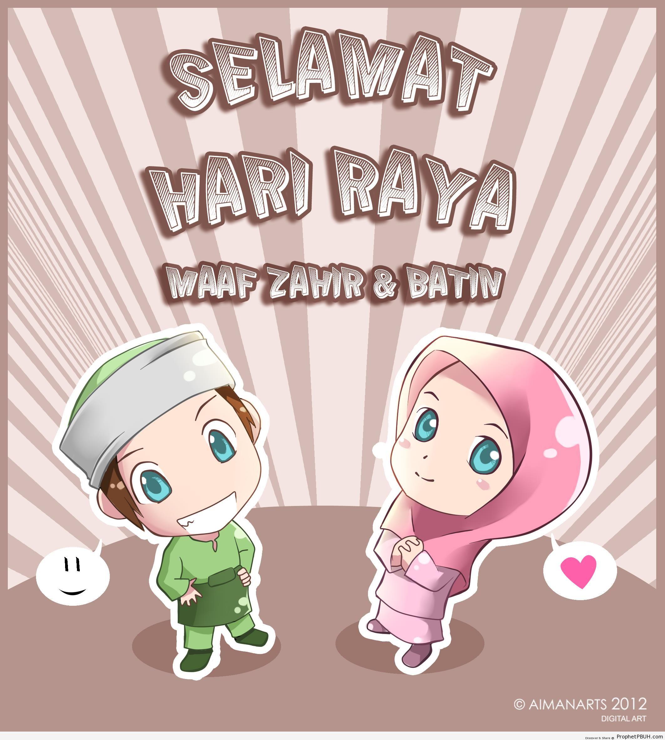 Selamat hari raya malaysian happy eid greeting on image of selamat hari raya malaysian happy eid greeting on image of little muslim boy and kristyandbryce Image collections