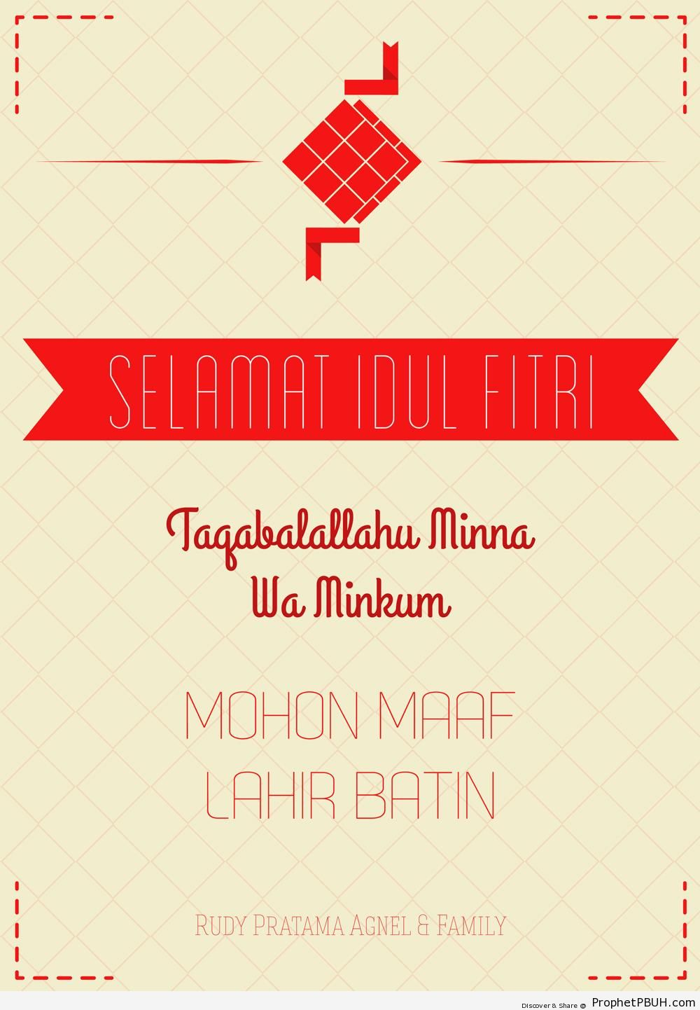 Selamat Idul Fitri (2013) [Happy Eid al-Fitr Greeting in Malay] - Eid al-Fitr Greetings and Wishes (Cards, Posters, and Wallpapers) -