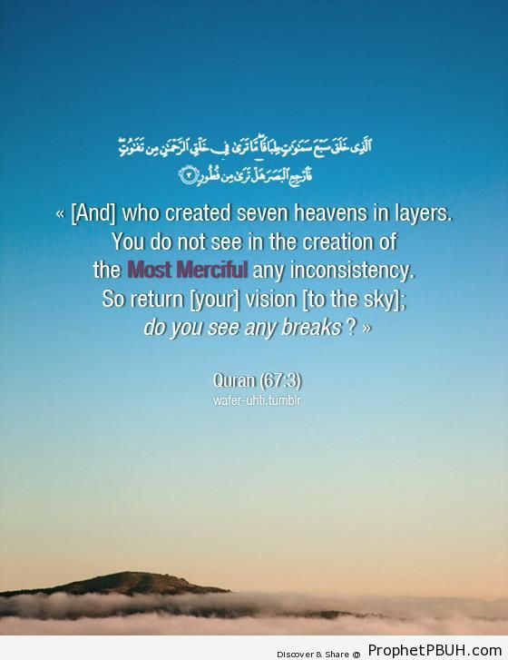 Seven Heavens in Layers (Quran 67-3 on Blue Sky) - Photos