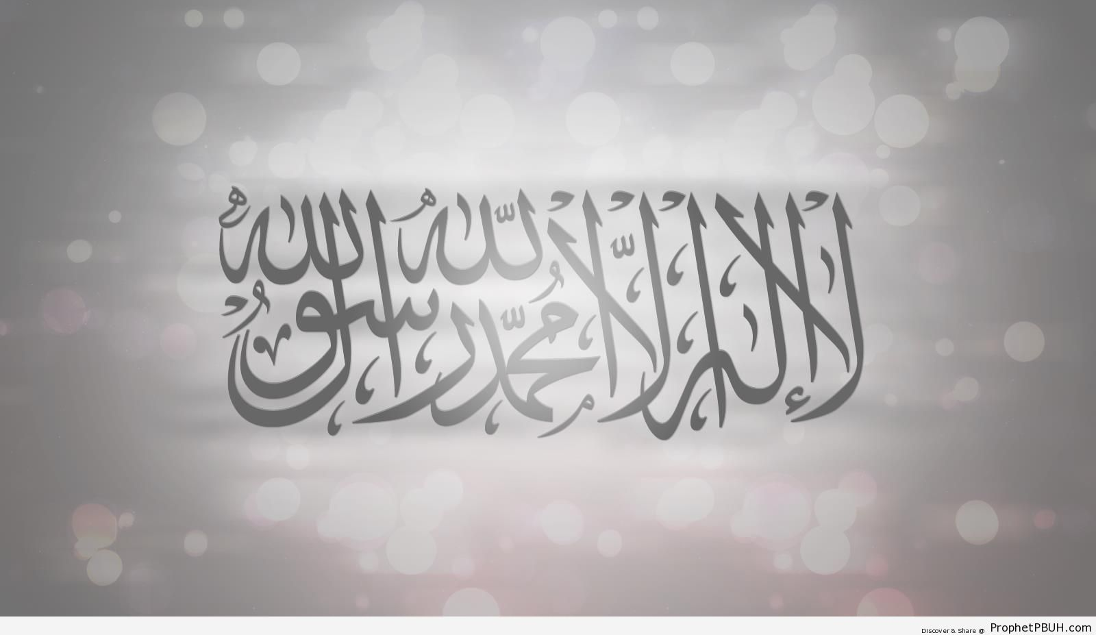 Shahadah Calligraphy Wallpaper - Islamic 1600 x 900 Wallpapers