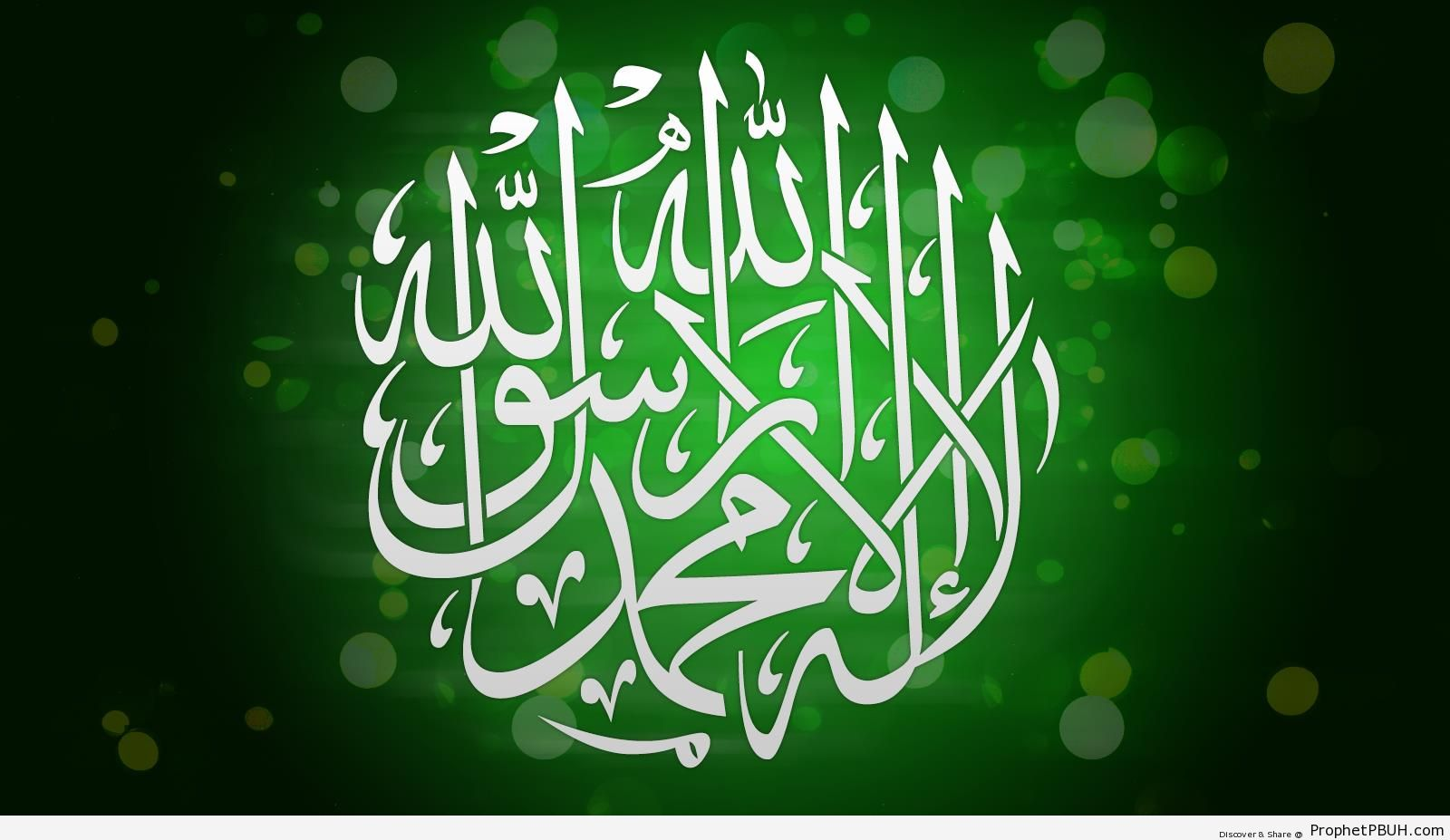 Shahadah Calligraphy Wallpaper on Green Glow - Islamic 1600 x 900 Wallpapers