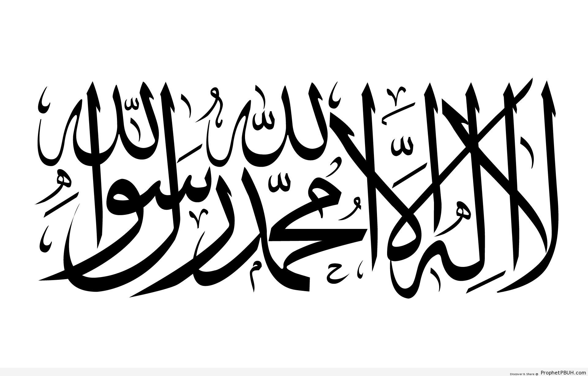 Islamic Calligraphy Thinglink