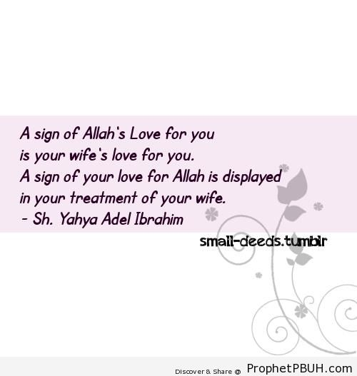 Sheikh Yahya Adel Ibrahim on Love in Marriage - Islamic Quotes About God's Kindness and Mercy