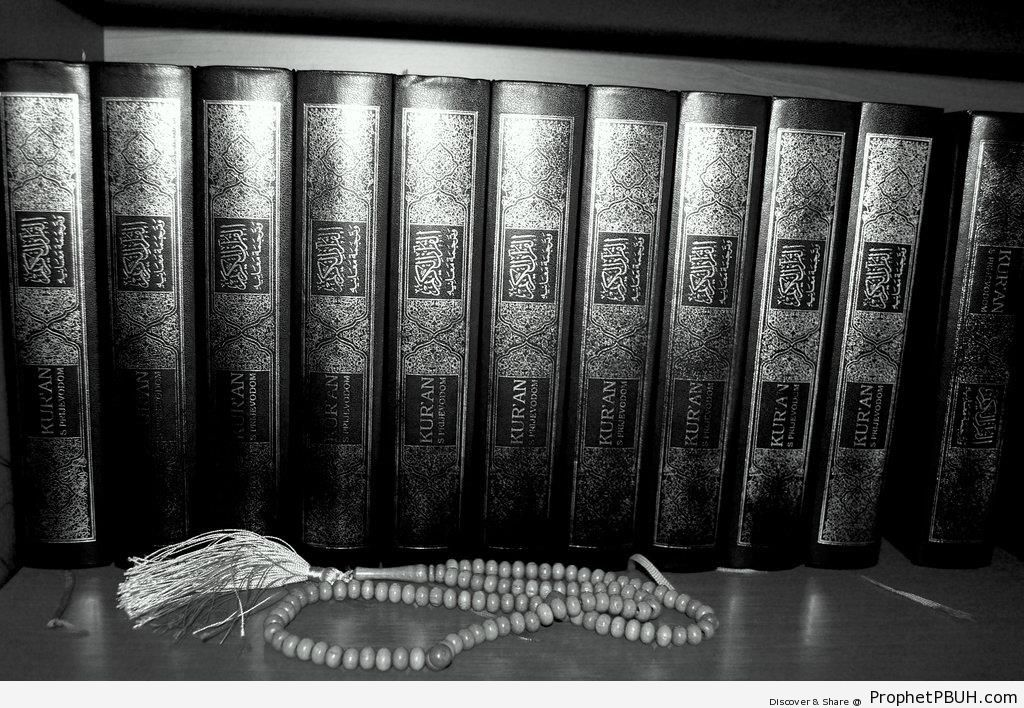 Shelf with Bosnian Quran Books - Islamic Black and White Photos