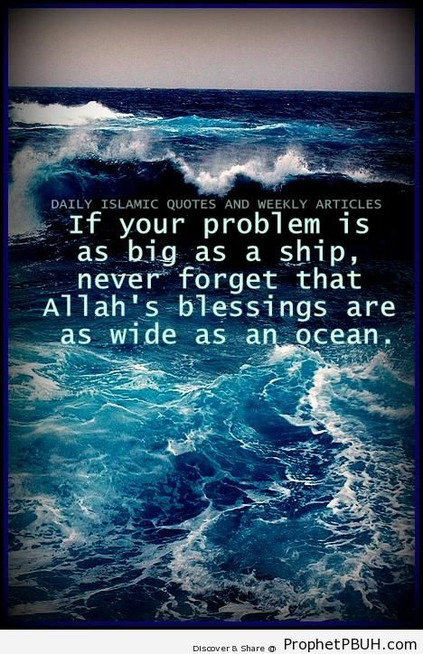 Ship and Ocean - Islamic Quotes