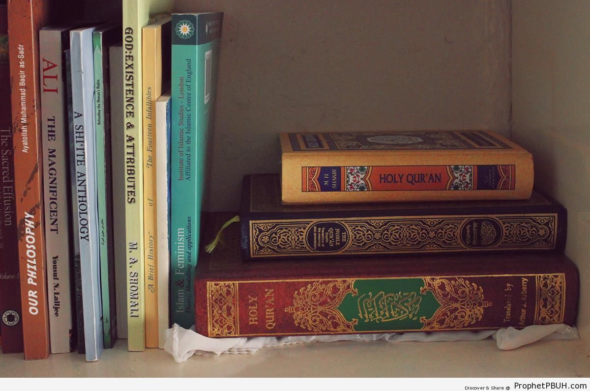 Stack of Three Books of Quran - Mushaf Photos (Books of Quran)