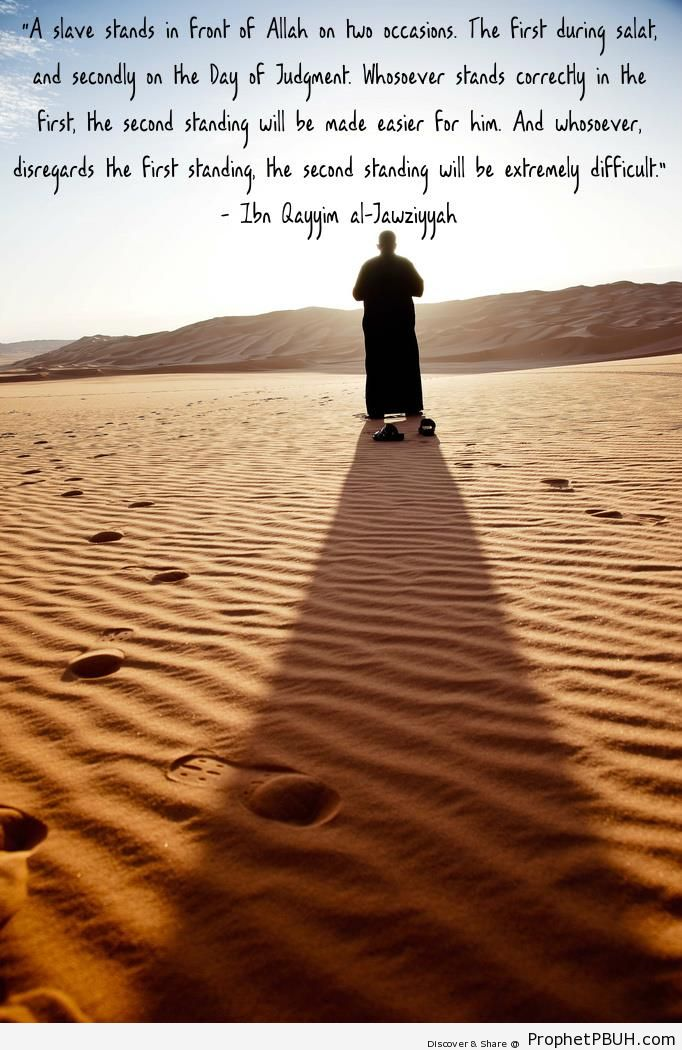 Standing in Front of Allah - Ibn Qayyim Al-Jawziyyah Quotes