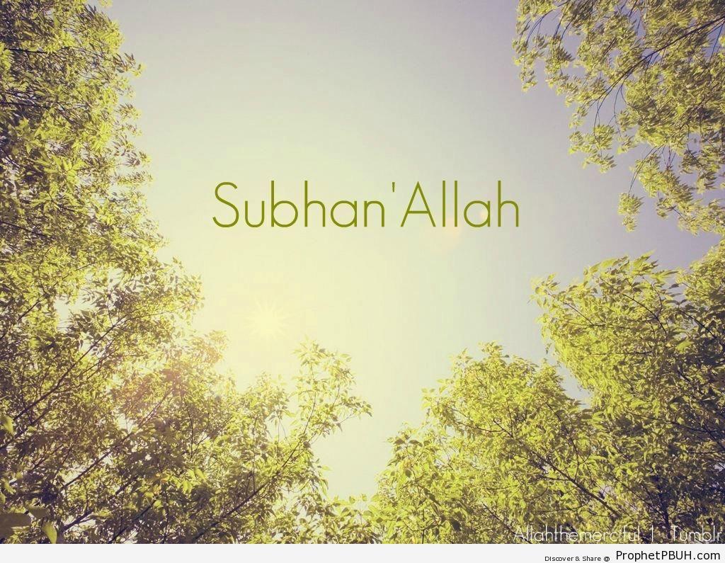 SubhanAllah Dhikr Words