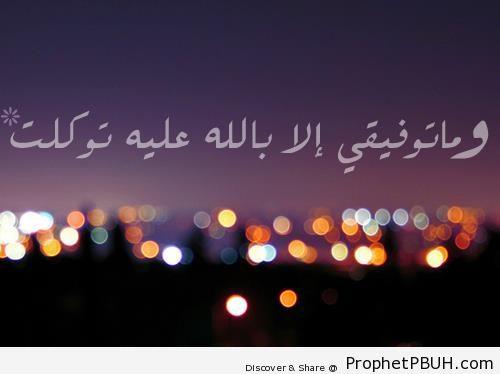 Success - Islamic Quotes
