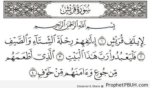 Surat Quraish Calligraphy - Islamic Calligraphy and Typography