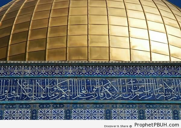 Surat Ya-Sin 15-17 Calligraphy on the Dome of the Rock (Jerusalem, Palestine) - Al-Quds (Jerusalem), Palestine