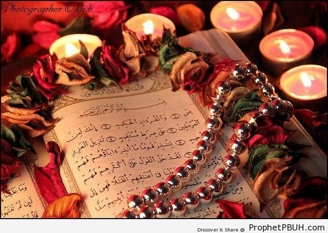 Surat Ya-Sin Photo - Mushaf Photos (Books of Quran) -002