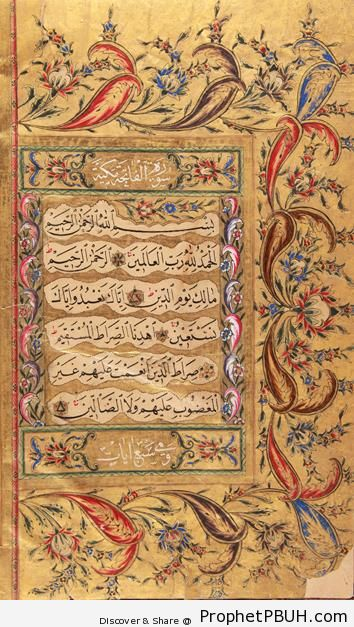 Surat al-Fatihah Calligraphy on 19th Century Mushaf Decorated with Organic Zakhrafah - Islamic Calligraphy and Typography
