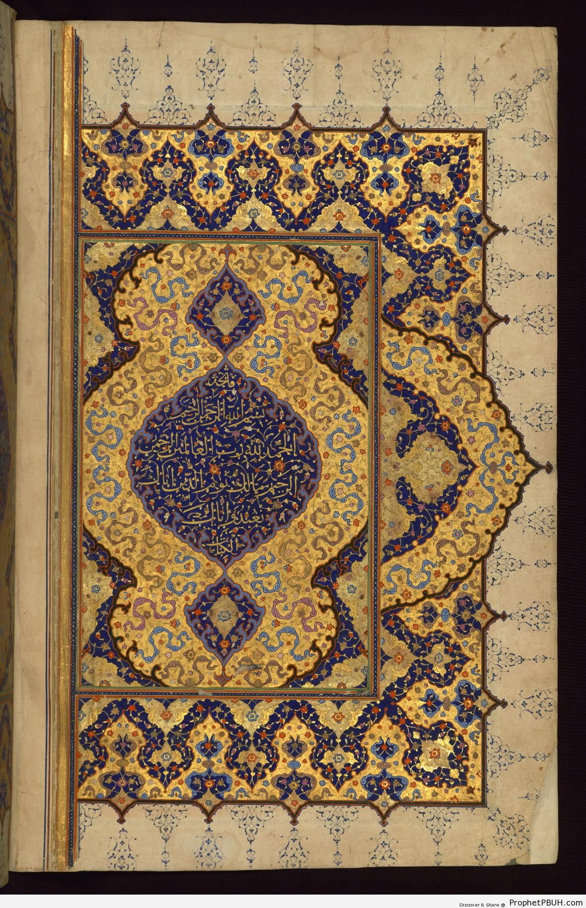 Surat al-Fatihah on 11th Century Illuminated Quran Manuscript - Islamic Calligraphy and Typography