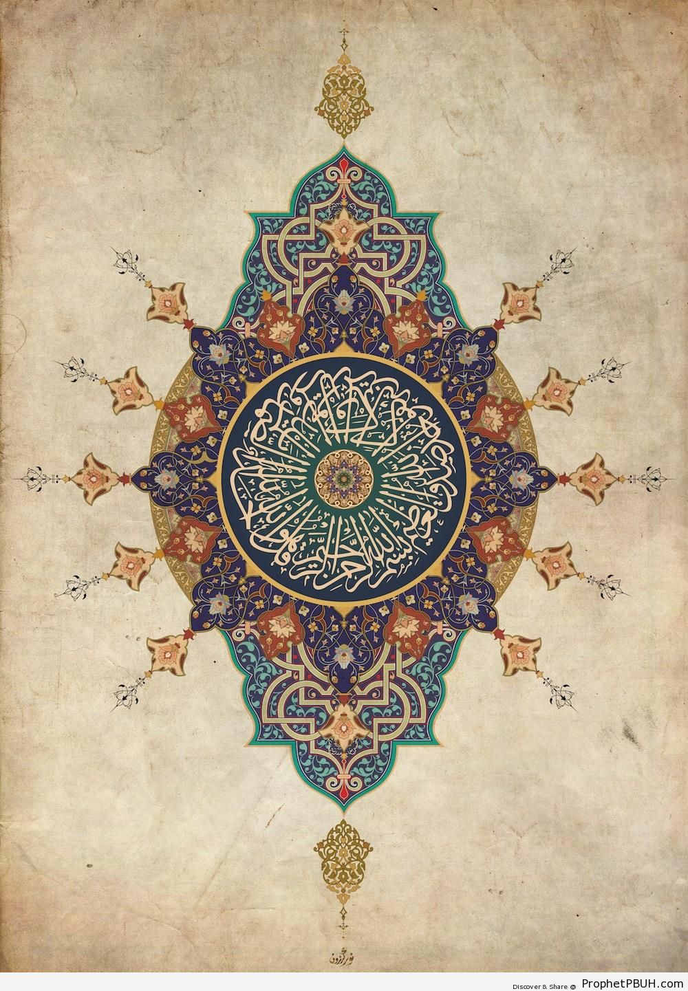 Surat al-Ikhlas - 112-1-4 - Quran 112-1-4 (Say- He is God, the One and Only...)