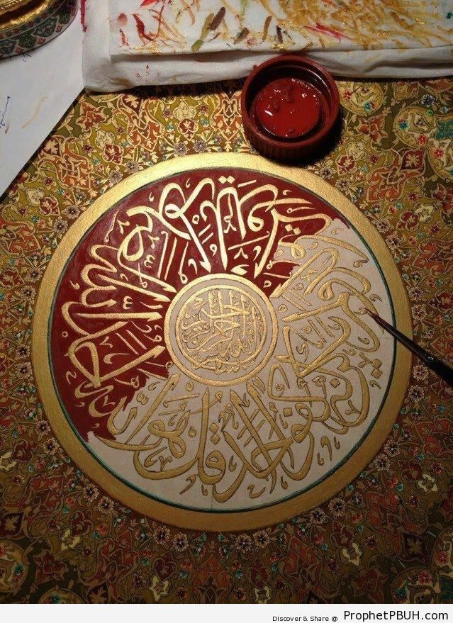 Surat al-Ikhlas Calligraphy in Progress (Quran 112-1-4) - Islamic Calligraphy and Typography