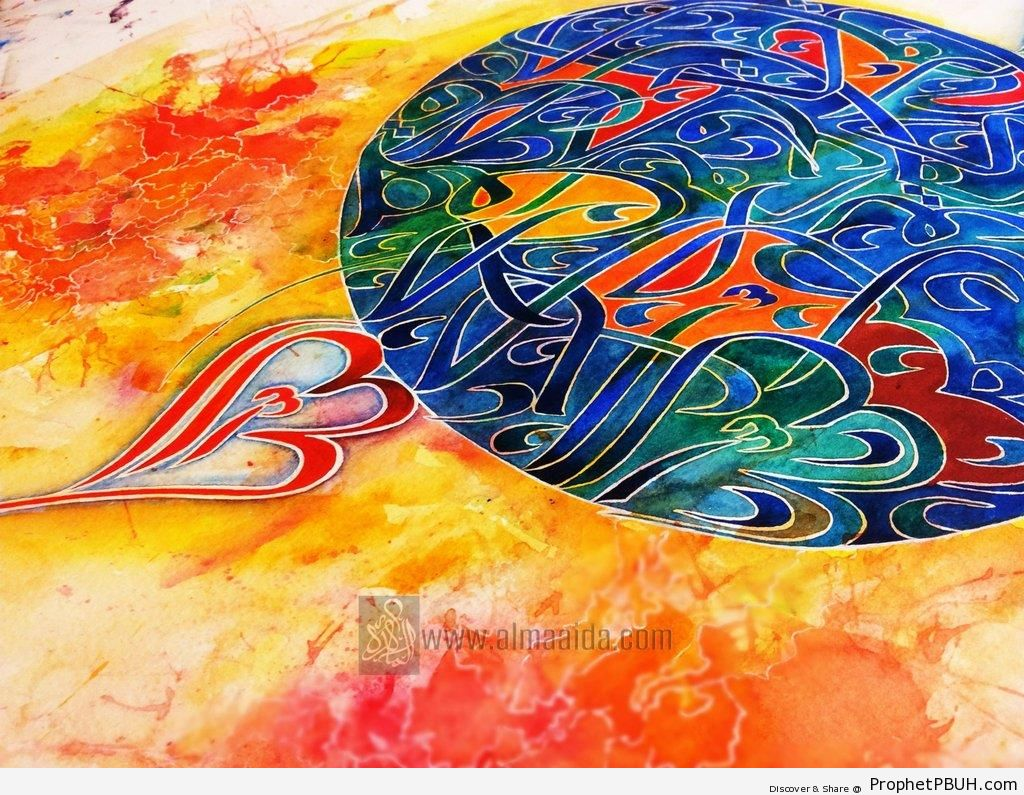 Surat al-Ikhlas Calligraphy in Watercolor - Islamic Calligraphy and Typography