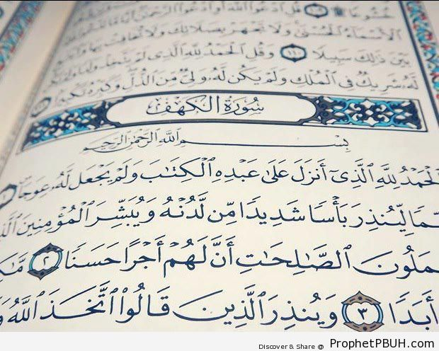 Surat al-Kahf (Quran Chapter 18) - Mushaf Photos (Books of Quran)