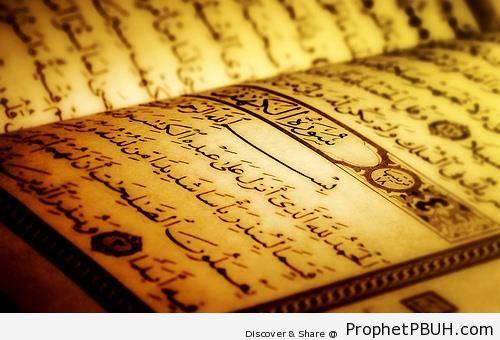 Suratul Kahf - Mushaf Photos (Books of Quran)
