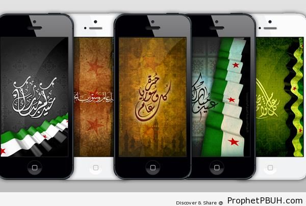 Syria Happy Eid iPhone Wallpapers (2013) - Eid Mubarak Greeting Cards, Graphics, and Wallpapers