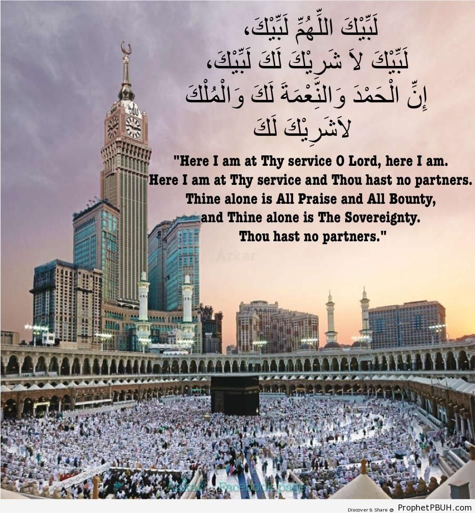 Talbiyah (Chant of the pilgrim) - al-Masjid al-Haram in Makkah, Saudi Arabia -Picture