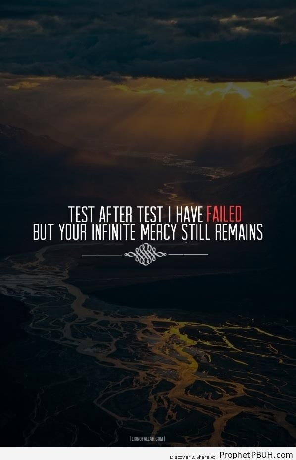 Test After Test - Islamic Quotes