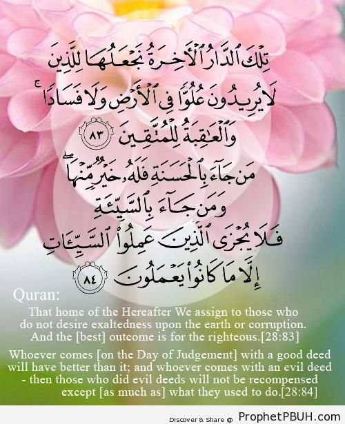 That Home of the Hereafter (Surat al-Qasas) - Photos