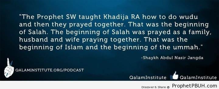 The Beginning of the Ummah - Abdul Nasir Jangda Quotes