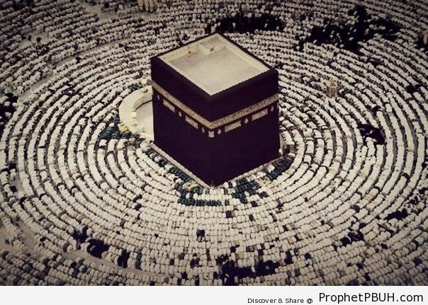The Kaba With Muslims in Sujood Around It - al-Masjid al-Haram in Makkah, Saudi Arabia