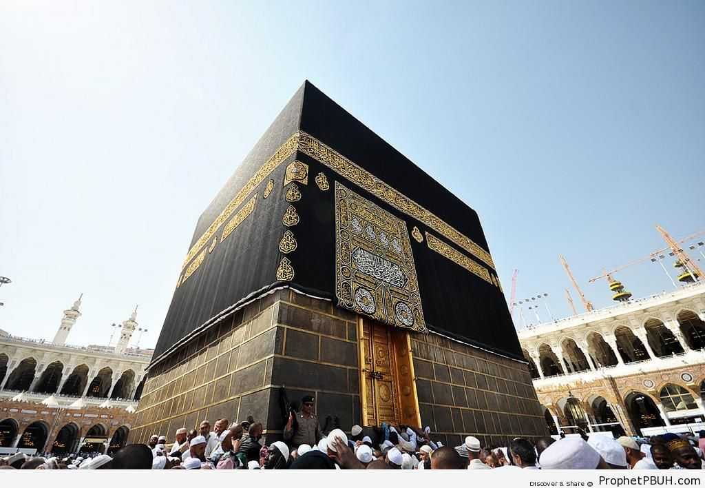 The Kaba from a Beautiful Angle - al-Masjid al-Haram in Makkah, Saudi Arabia -Picture