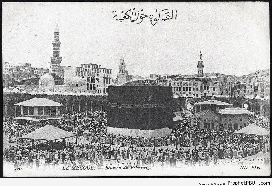 The Ka`ba in 1910 CE - Historic Photos -