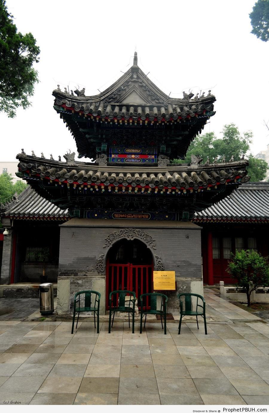 The Niujie Mosque in Beijing, China - Beijing, China -Picture