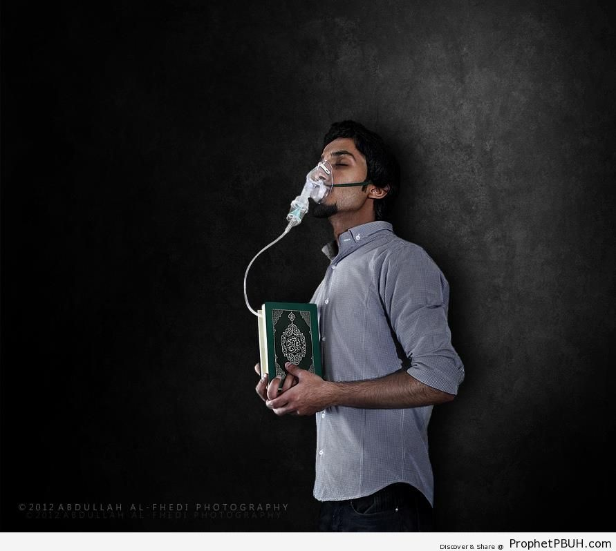 The Quran is my oxygen - Islamic Conceptual Art