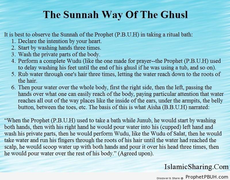 The Sunnah Way Of The Ghusl