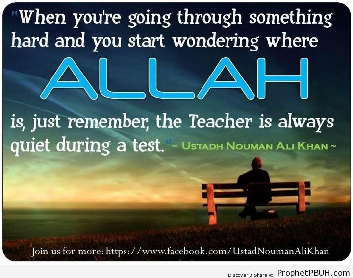 The Teacher - Islamic Quotes About Allah