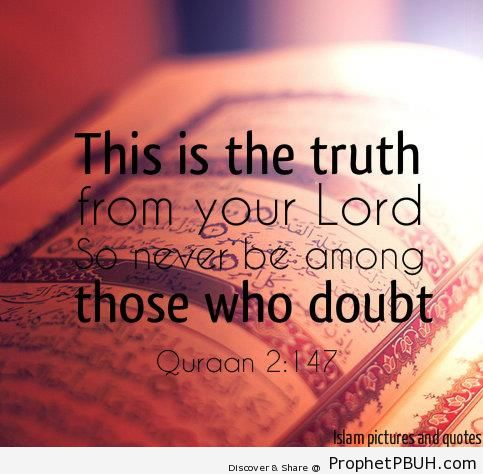 The Truth From Your Lord (Surat al-Baqarah) - Mushaf Photos (Books of Quran)