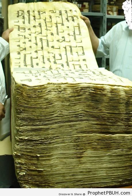 The Uthmani Book of Quran (Oldest Written Quran) - Mushaf Photos (Books of Quran)